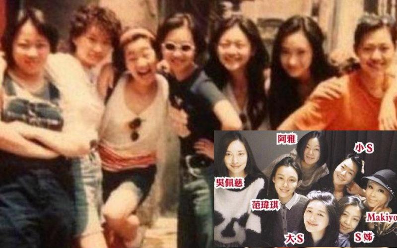 她們是台灣「七仙女」,每個全都大紅大紫!卻沒想到同紅不同命!其中「她們」現在過著這樣淒慘的生活!