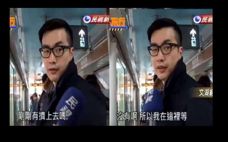 24張證明台灣的新聞「可以讓你笑到腹筋崩壞」的經典烏龍時刻。