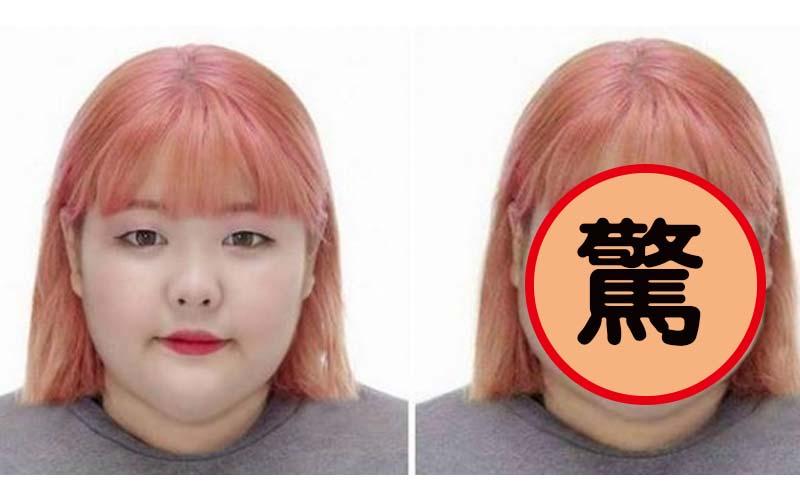韩国一名胖胖的女孩把自己的证件照传到网路请网友帮他p图,看完后觉得图片
