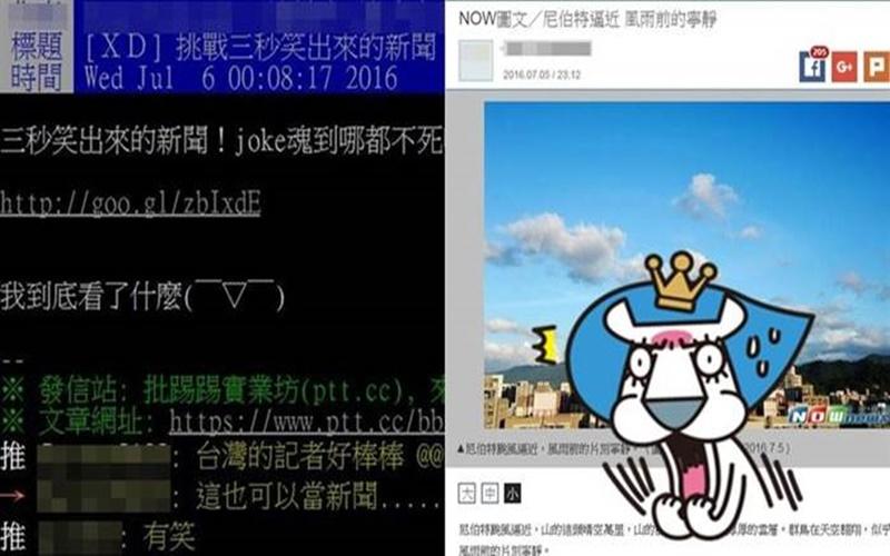台灣記者好棒棒,超狂新聞挑戰3秒讓你笑出來XD