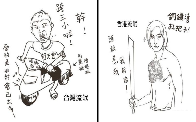 盤點台灣與香港的13個超大差異,每個都中肯到不行啊~