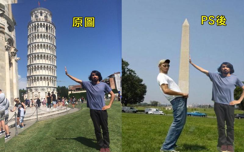 男子拜託網友將自己與塔身的距離P得近一點,結果網友紛紛用他的照片開始了各種惡搞。