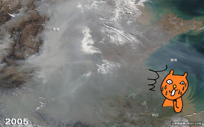 NASA記錄北京霧霾15年!變化讓人不忍直視   一年比一年厚重   太空中看的清清楚楚