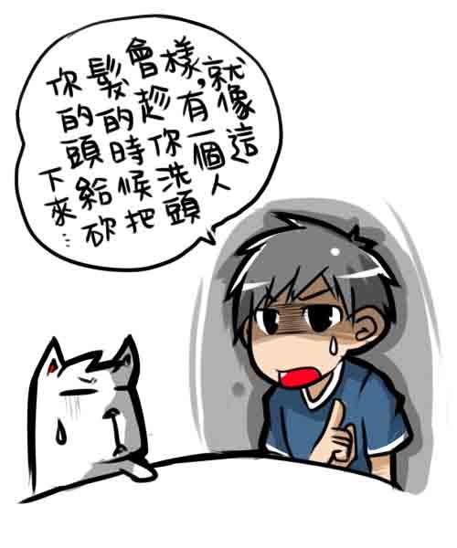 【阿啾】鬼月不可或缺的就是鬼故濕(字無誤-6