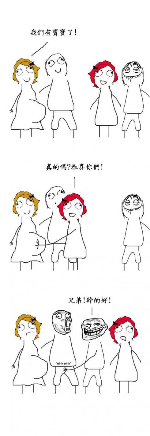 女生友情简笔画