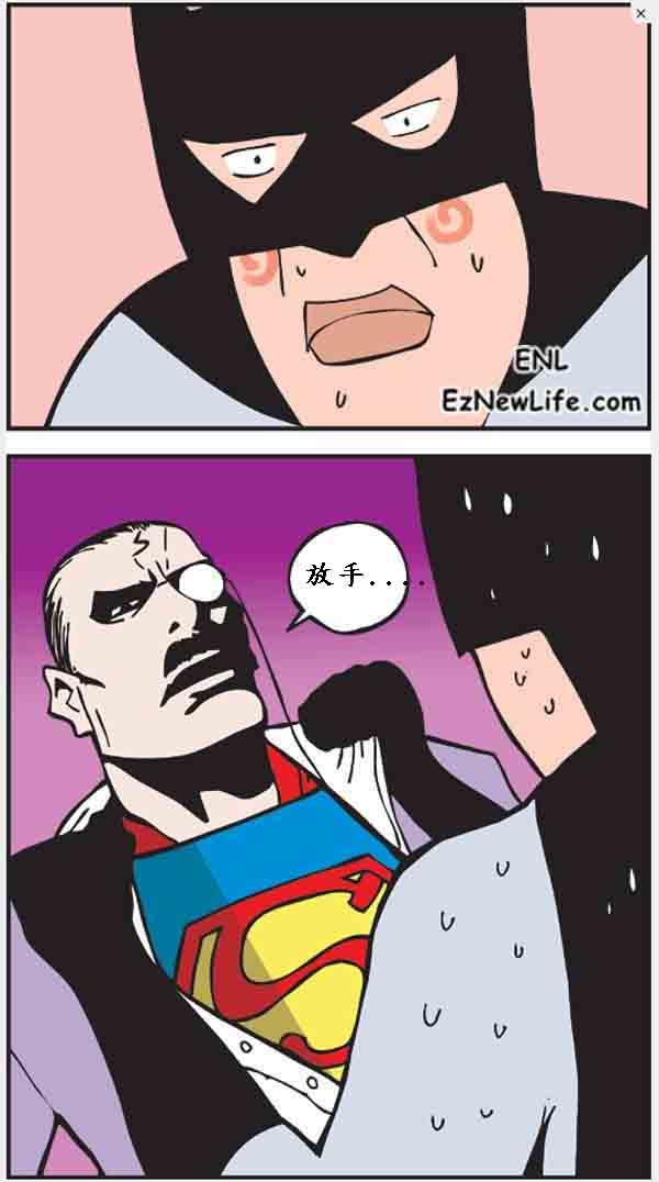 蝙蝠俠這下子要錯賽了….-3