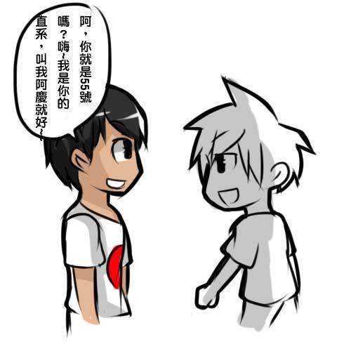 【阿啾】我的直系才沒有這麼天然!-6
