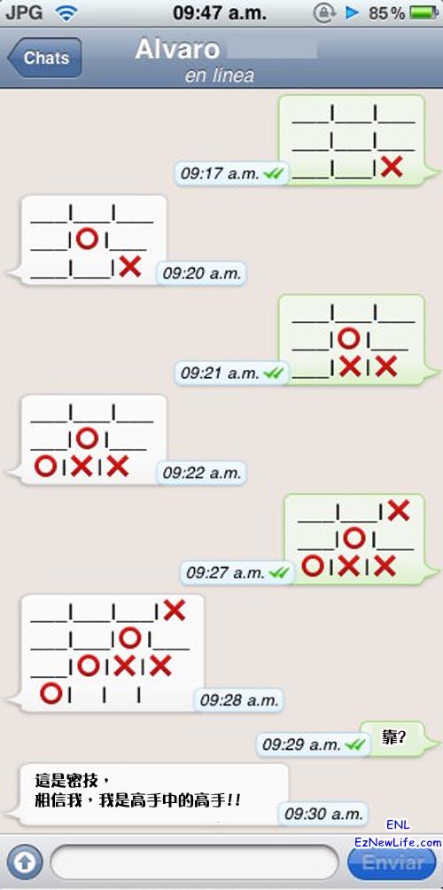 用手機玩井字遊戲。-0