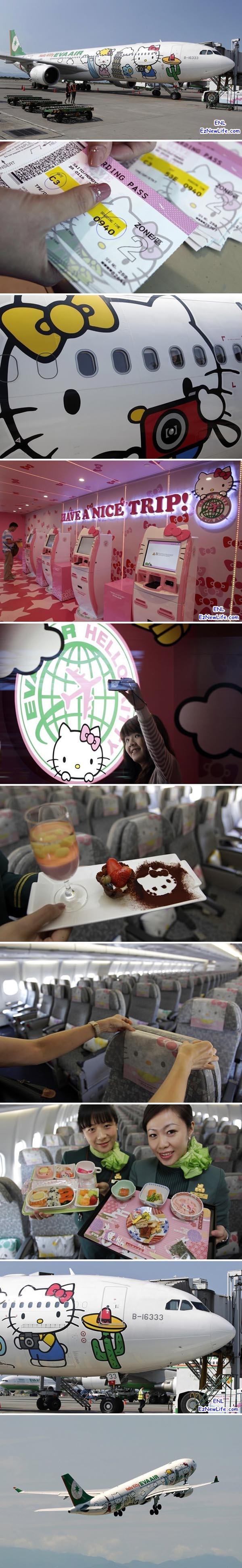 邀請您一同搭乘Hello Kitty專機。-0