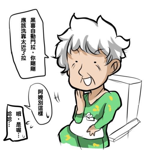 【阿啾】manual and auto。-11