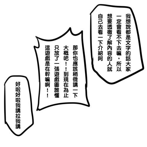【阿啾】寒假宅在家之上古卷軸5.無界天際。-12