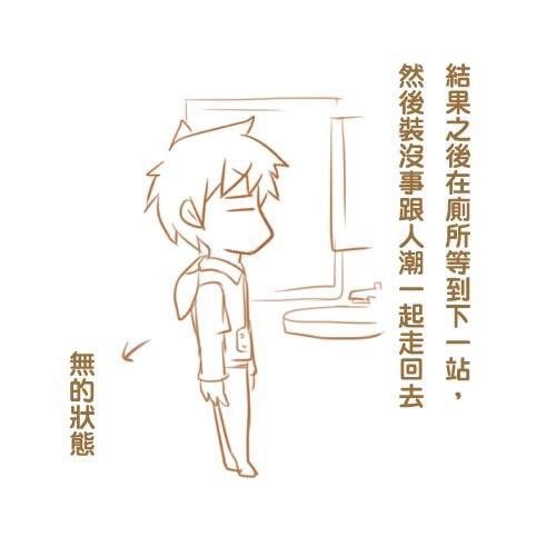 【阿啾】manual and auto。-18