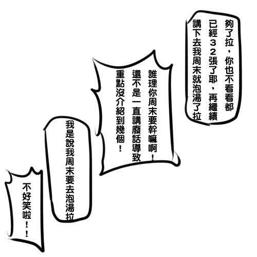 【阿啾】寒假宅在家之上古卷軸5.無界天際。-31