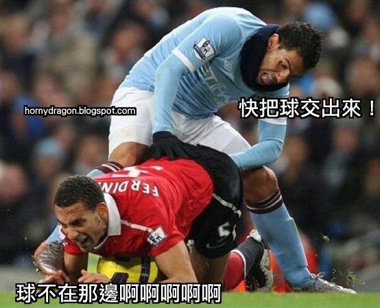 在球場上為了爭球,沒想到他竟然做出這種超級變態的舉動!!-0