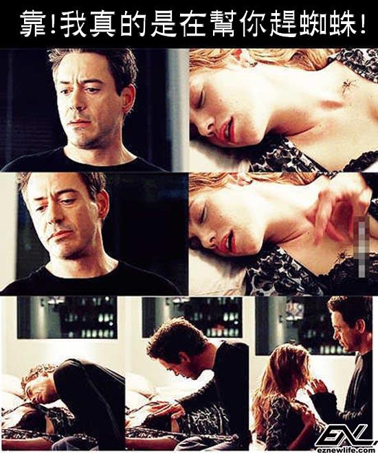 在美女睡覺的時候,千萬不能幫她做什麼事!!不然....!!??-0