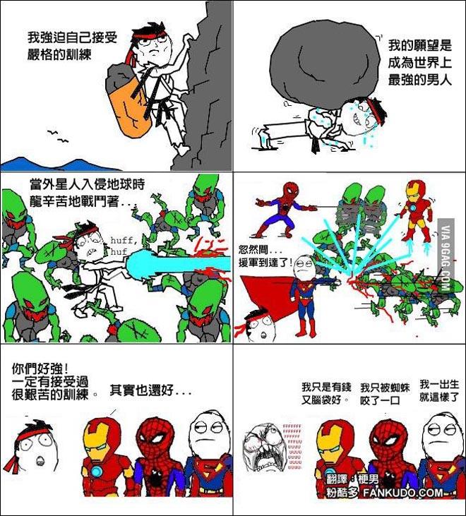 龍立志成為世界上最強的人,但是在這一天,他夢碎了....-0