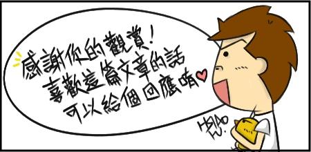 【小夫】福不湖氣!-1