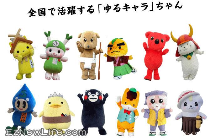这两只真的很可爱呢!当然还有其他都到辅线也都有推出自己的吉祥物.